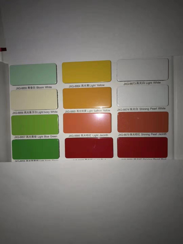 专业铝塑板材加盟,铝塑板材