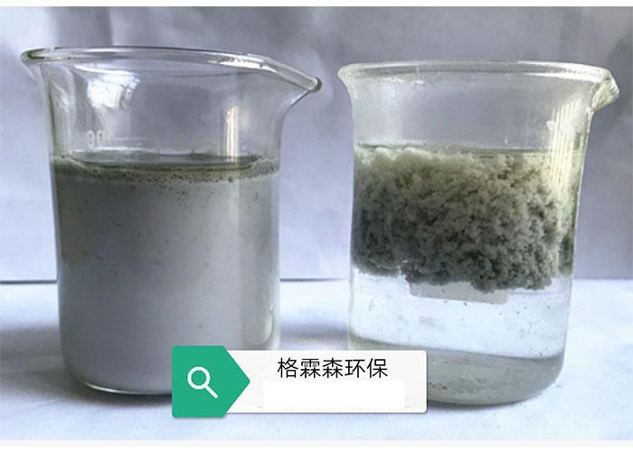 正规含油废水破乳剂培训中心,含油废水破乳剂