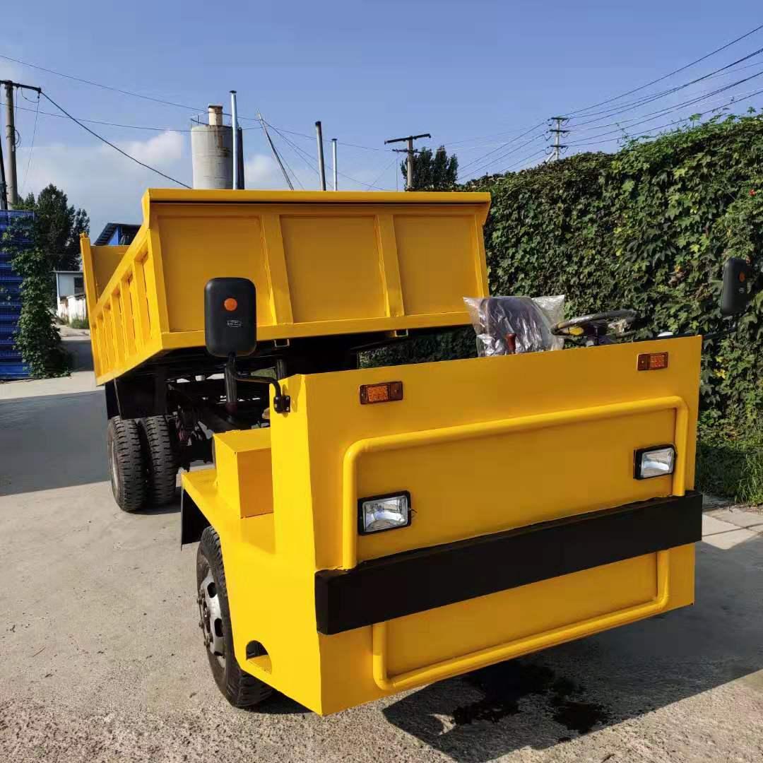 贵州直销小型低矮3吨矿用运输车多少钱,矿用运输车