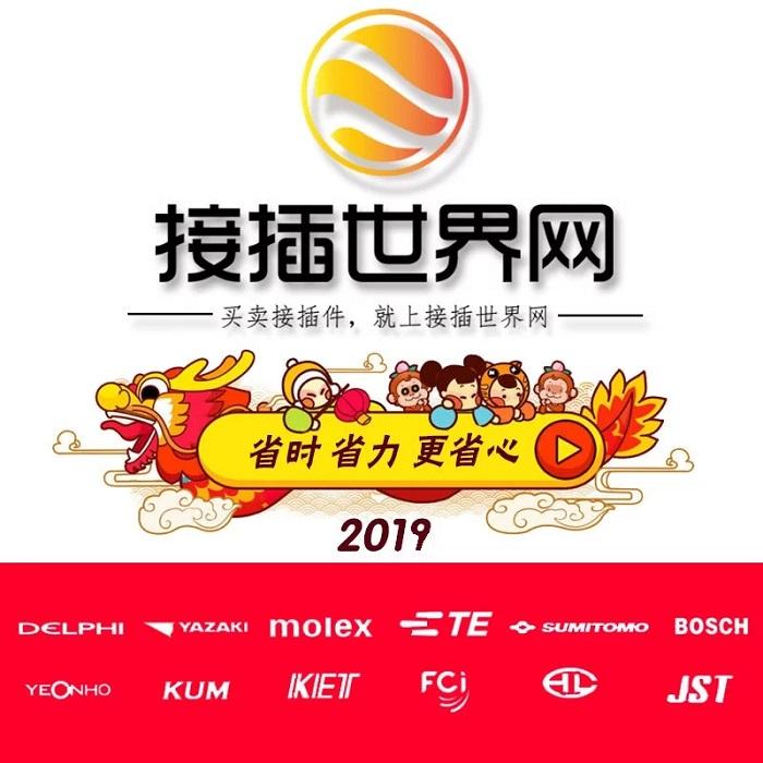 泰科新能源連接器 9-1589472-4 上海住歧電子科技供應