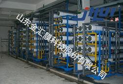 上海一体反渗透设备规格,反渗透设备