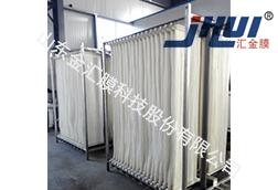 福建小型一体化MBR膜设备组件,MBR膜设备