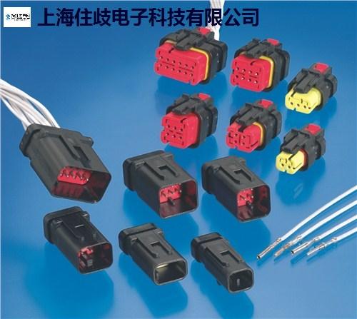 接插世界网供应汽车连接器9-1437653-8泰科连接器 上海住歧电子科技供应