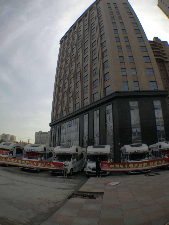 新疆乌市大型房车哪家性价比高 承诺守信 运通行hg0088正网投注|首页