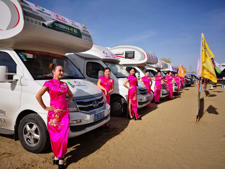 新疆小型房车前十排名 服务为先 运通行供应