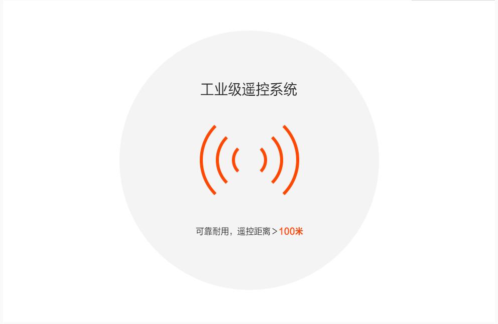 无人割草机制造厂家 值得信赖「上海汉兴机电供应」
