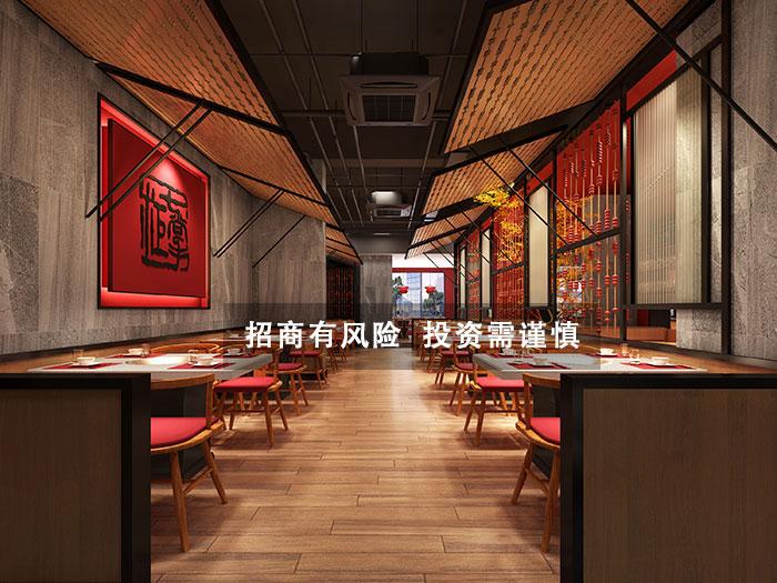 德阳川味火锅加盟要多少钱 创造辉煌「成都香乐汇餐饮管理供应」
