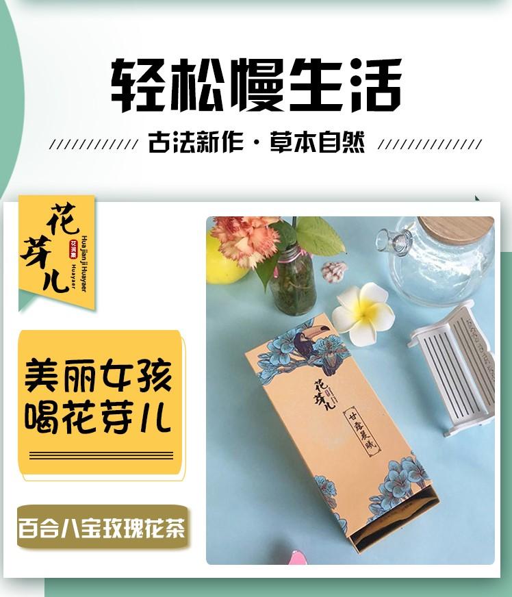 榆林花茶定制,花茶