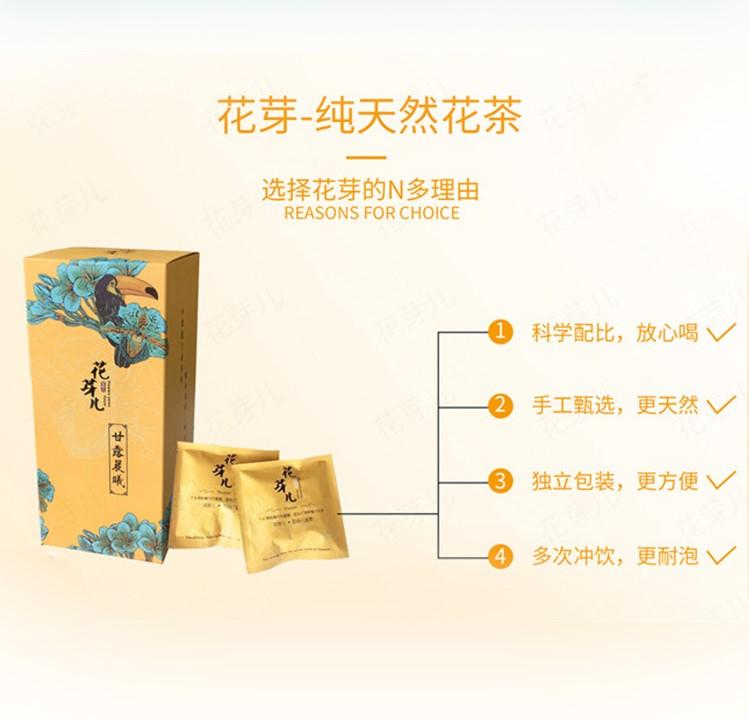 晋中花茶「花茶桃胶供应」