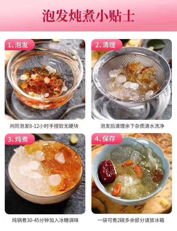 上海桃胶电话「花茶桃胶供应」