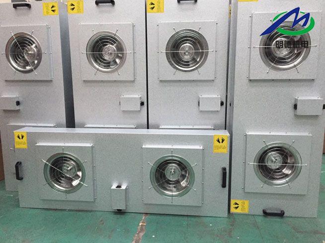 吉林市FFU多少钱「大连明德机电设备安装工程供应」