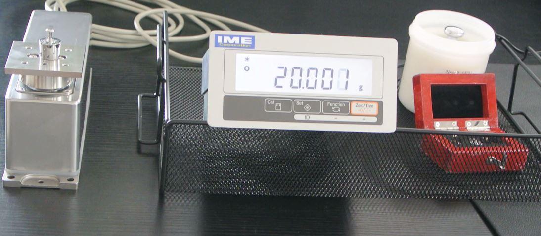 北京小型高精度检重秤在线咨询,高精度检重秤