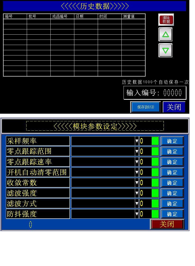 重庆智能自动台秤哪家强,自动台秤