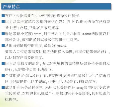 江西0.001g级多列称重系统优选企业,0.001g级多列称重系统