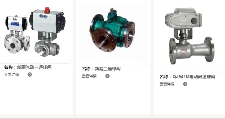 乌鲁木齐隔膜阀公司推荐 以客为尊 新疆良工鼎盛阀门供应