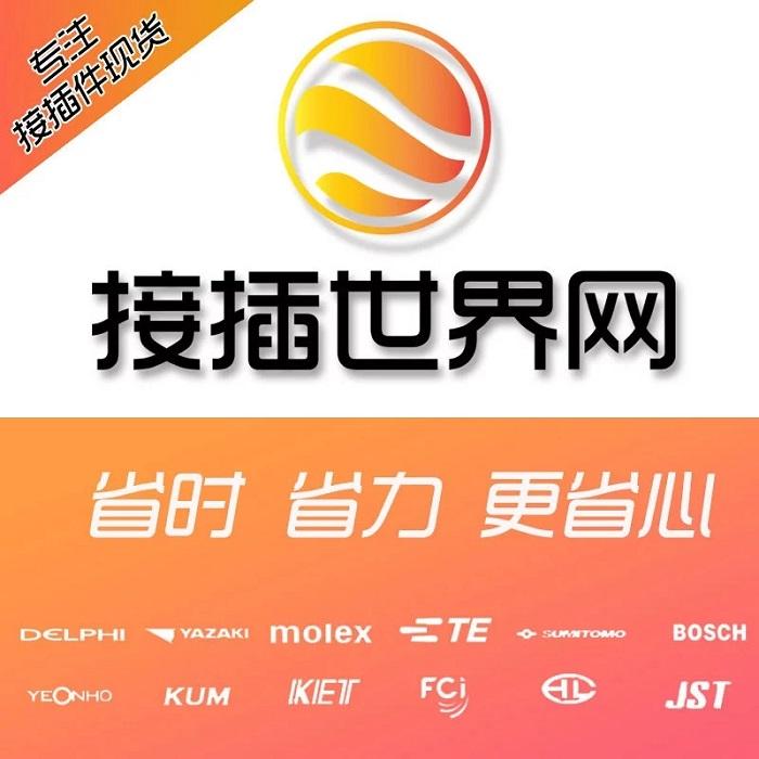 泰科新能源连接器 6-1589475-1 优质推荐 上海住歧电子科技供应