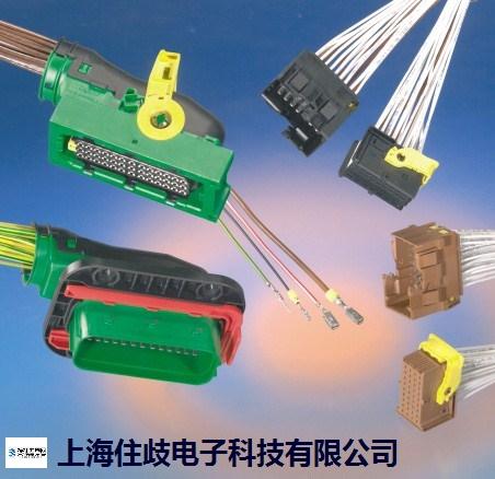 泰科新能源连接器 6-1589474-9 服务至上 上海住歧电子科技供应