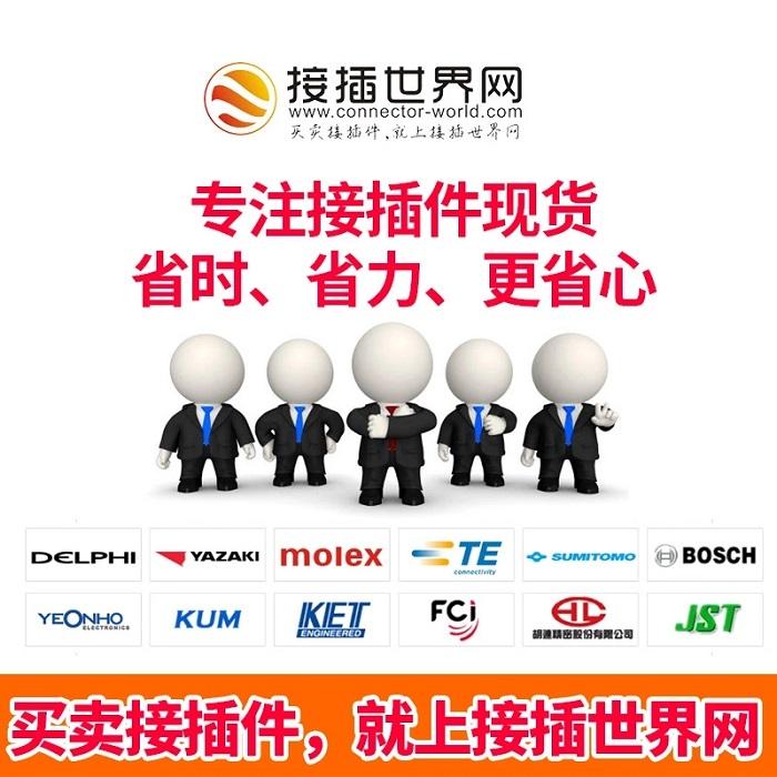 /wujinjiadian/436607.html