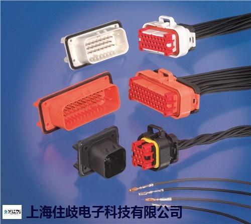 接插世界网供应汽车连接器6-1589474-7泰科连接器 口碑推荐 上海住歧电子科技供应