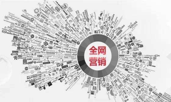 江山正品网络营销值得信赖,网络营销