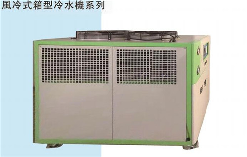 嘉兴开放式冷水机