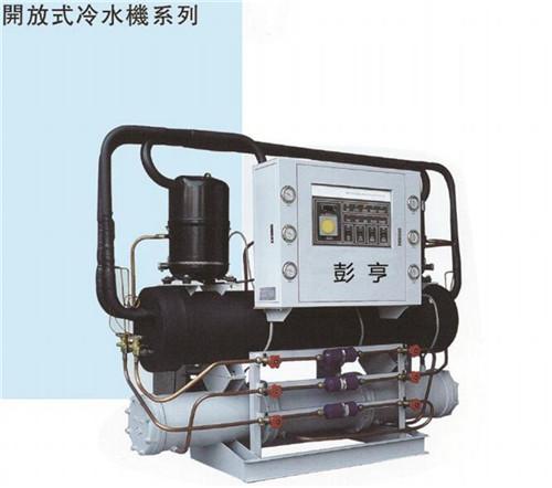 浙江水冷式冷水机 苏州彭亨机械科技供应