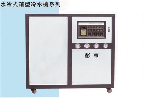 常熟冷水机厂家供应 苏州彭亨机械科技供应