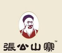 武汉张公山寨置业有限公司