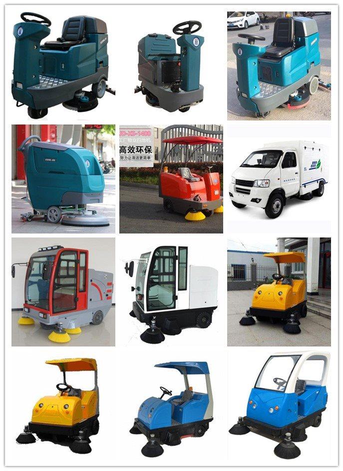 漯河超市驾驶式洗地机设备,洗地机