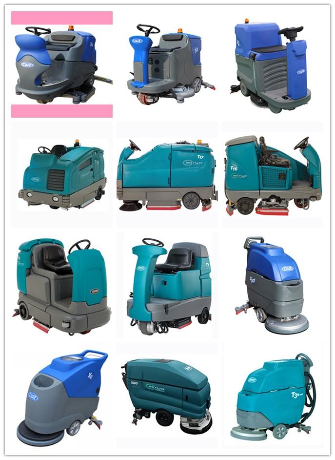 池州手推式洗地机公司电话,洗地机