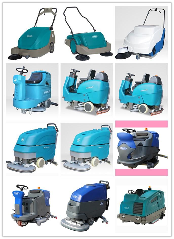 濮阳超市驾驶式洗地机设备,洗地机