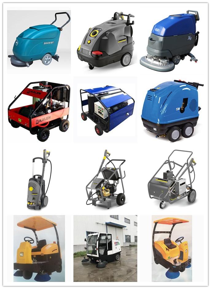安庆超市手推式洗地机设备,洗地机