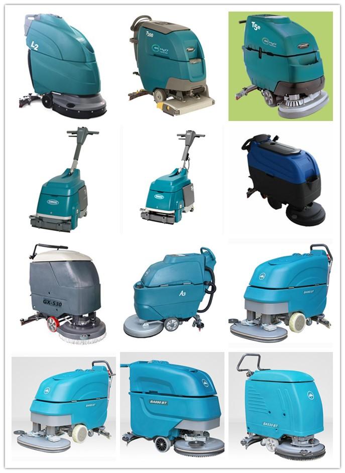 鹤壁驾驶式洗地车公司电话,洗地车