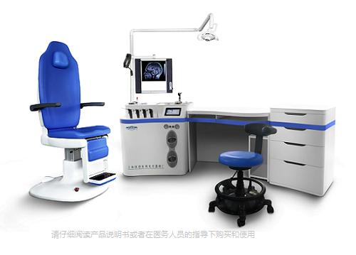 福建耳鼻喉综合诊疗台销售厂家 上海恒跃医疗器械供应