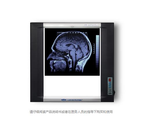 广东正品耳鼻喉综合诊疗台价格 诚信经营 上海恒跃医疗器械供应