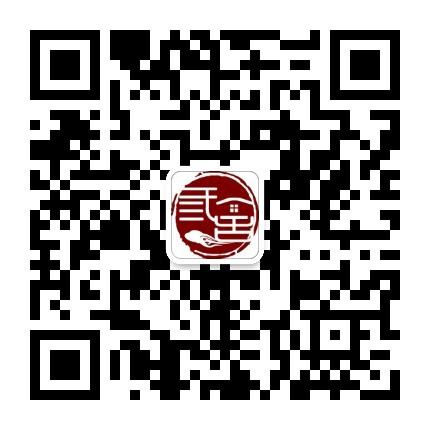 武汉三舍人力资源有限公司