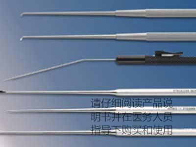 山嵛�_原装普通外科手术器材产品介绍 有口皆碑「上海聚慕医疗器械供应」