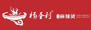龙岩市杨大碗餐饮有限公司