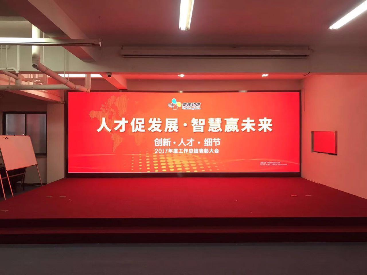 上海優質LED顯示屏要多少錢 創造輝煌 上海諳顯電子技術供應