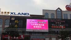 闵行区知名LED大屏幕要多少钱 信息推荐「上海谙显电子技术供应」