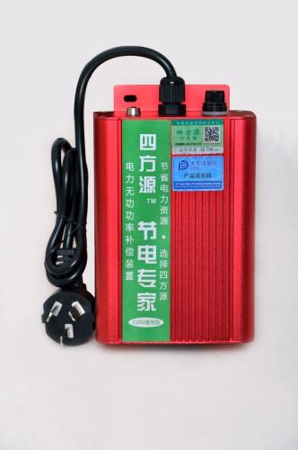 山东四方源节电器「四方源节电器供应」