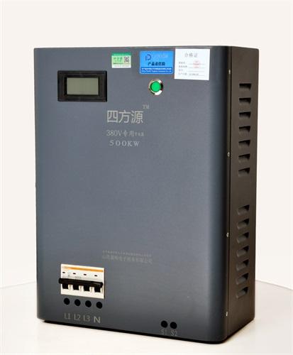 黑龙江智能节电器厂家,节电器