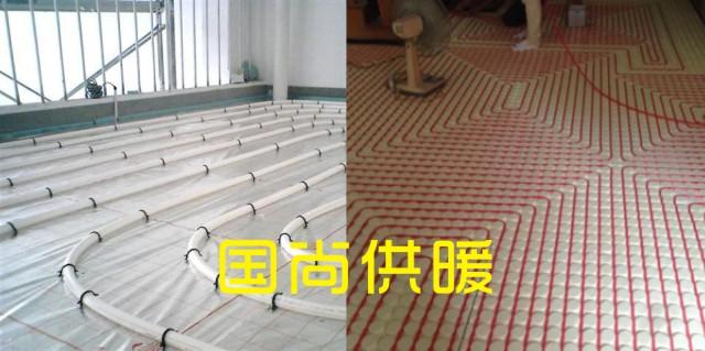 亳州知名卡夫碳纤维地暖品牌企业「阜阳市国尚装饰工程供应」