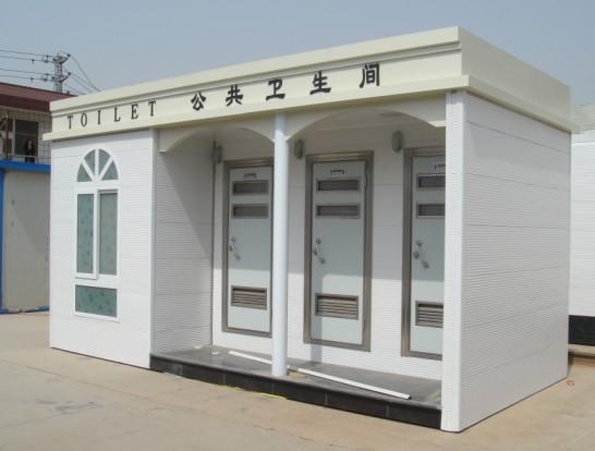 莆田户外移动公厕订制 厦门吉士源金属制品供应