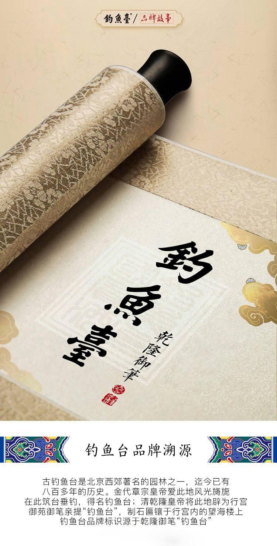 郑州国宾酒供应商,国宾酒