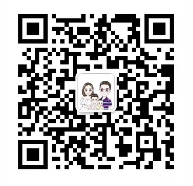 合肥市澳博财税咨询有限公司