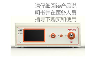 上海专业气腹机制造厂家,气腹机