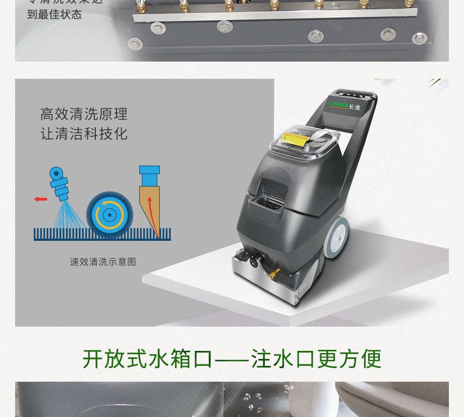 吉林智能三合一地毯机价格 真诚推荐 安徽洁百利环境科技供应