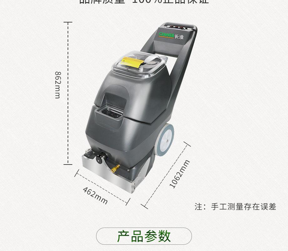 云南小型三合一地毯机厂家供应 欢迎咨询 安徽洁百利环境科技供应
