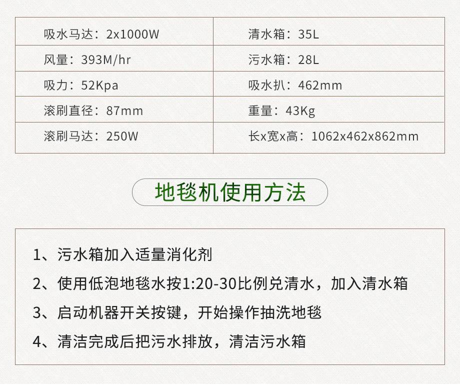 云南专业三合一地毯机厂家供应 推荐咨询 安徽洁百利环境科技供应